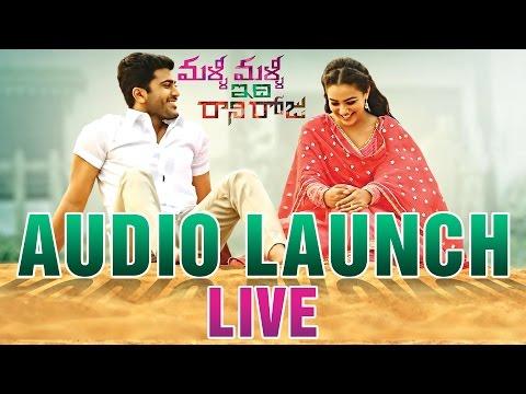 Malli Malli Idi Rani Roju Audio Launch LIVE | Nithya Menon | Sharwanand | Gopi Sunder