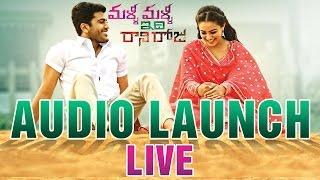 Malli Malli Idi Rani Roju Audio Launch