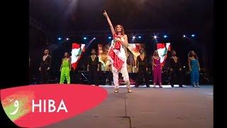 Hiba Tawaji – Metl El Chajar Mazrouin (Live At Batroun 2014)