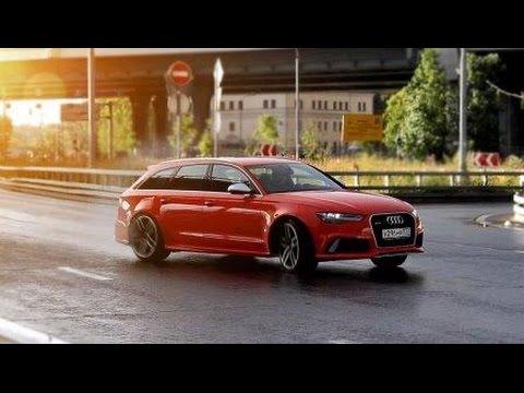 Audi  RS6 Avant Универсал класса A - тест-драйв 2