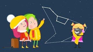 Смарта и Чудо-сумка 🌠 Что такое звёзды? 🌠 Обучающие мультики для детей