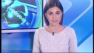 «Объектив-новости» 5 сентября 2019