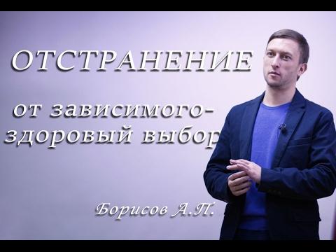 Лечение алкоголизма принудительно в москве бесплатно
