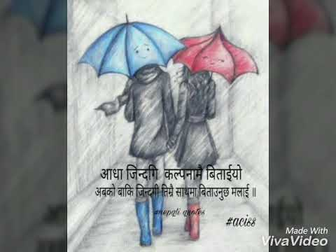 Nepali heart touching lines (quotes)