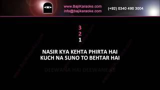 Naye Kapray Badal Kar | Video Karaoke Lyrics   - YouTube