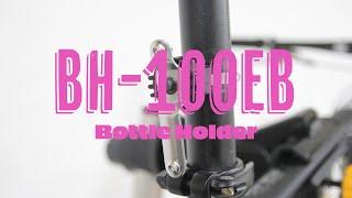 BH-100EB Instructions Video