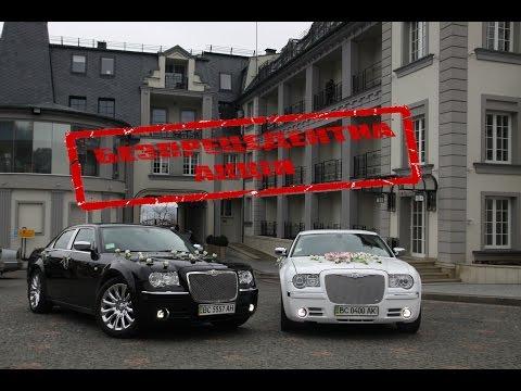 Власник! Chrysler 300 + задарма!! прикраси і дрон., відео 5
