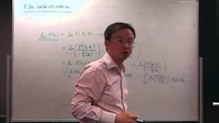 徐亦达机器学习课程 Variational Inference Basics (part 1)
