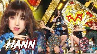 Gambar cover [Comeback Stage](G)I-DLE - HANN , (여자)아이들 -  한(一) Show Music core 20180818