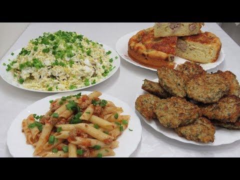 4 БЛЮДА ИЗ 1кг ФАРША или что приготовить из фарша быстро, вкусно и просто!!! видео