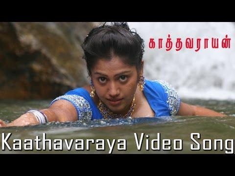 Kaathavaraya Video Song - Kathavarayan | Karan | Vidisha | Srikanth Deva | Khafa Entertainment