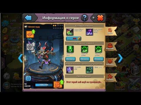Ключи герои меча и магии 4