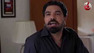 Adil Nay Mahnoor Kay Baray Main Mamu Ko Kiya Bataya? | Pyar Problem I Pakistani Telefilm