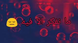 تحميل و مشاهدة C'est Pas Normal???? شيرين اللجمي????????❣❤❤❣ MP3