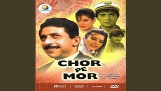 Baaj Uthe Ghunghroo - YouTube