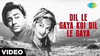Suraiya   Shamshad Begum   Sanam - YouTube