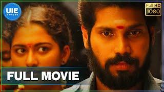 Aghavan | Latest Tamil Full Movie |  Kishore Ravichandran | Chirashree Anchan