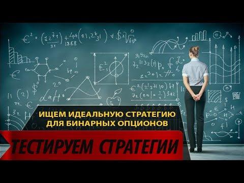 Скачать финансовые опционы справочник путеводитель