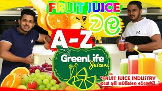 The Green Life |  Fruits Juice A To Z | Fruits Juice Bar