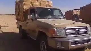 شاص 2019 ليبيا تهريب .الحبوني