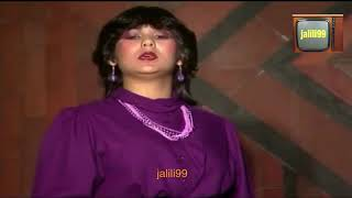 1984 | Nawal - Yoh Ya Yooh | نوال الكويتيه - فيديو كليب يوه يايوه تحميل MP3