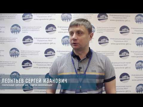 Леонтьев С.И.
