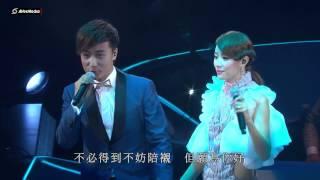 方力申&鄧麗欣-好心好報 Mark Lui/Thank You Concert HD1080