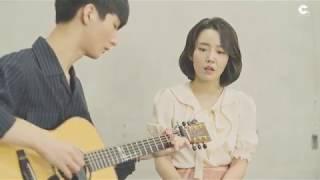 윤하(YOUNHA) X 정성하(Sungha Jung)   '비가 내리는 날에는' (On A Rainy Day) Acoustic Ver.