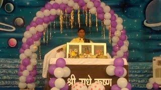 Bhagwat katha | Ramkrishna Shastri Ji | day4 part 1 |