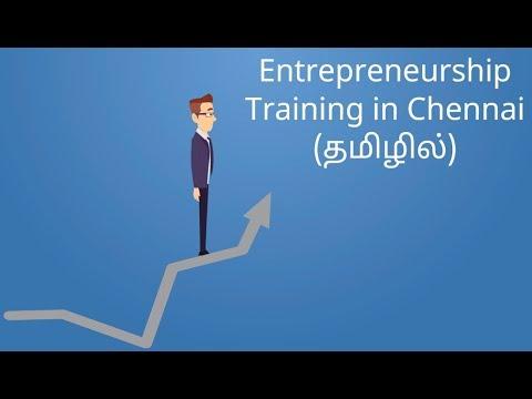 Entrepreneurship Training at Chennai - YouTube