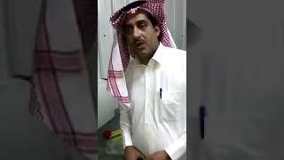Kembali Viral, Video Pemalsuan Madu di Riyadh