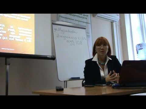 Новые правила ведения бухгалтерского учета в 2013 году