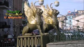 Санкт-Петербург ООО Юридический центр