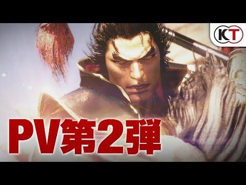 《真.三國無雙8》PV第2彈公開,PS4趙雲機同步登場!