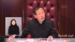 (花絮)曾鈺成:梁國雄議員、我是從來不會估錯的!