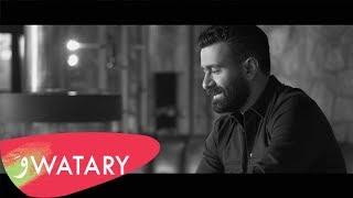 تحميل اغاني Jerry Ghazal - Chou Kenna Lta2ayna [Official Music Video] (2018) / جيري غزال - شو كنّا التقينا MP3