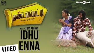 Idhu Enna Official Full Song - Mundasupatti