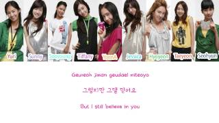 Girls' Generation - Beginning