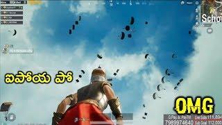 ఓరి నాయనో Highlights Moments NAA Gameplay Clips TeluguGamer