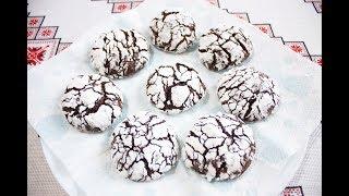Тріснуте шоколадне печиво з цедрою апельсина❤️Треснувшее шоколадное печенье с цедрой апельсина
