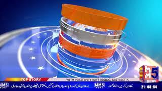 MM5 TV News  Today's  Bulletin   9 PM   19 July 2021   Pakistan   Latest Pakistani News   Top News