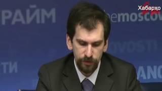Пресс-конференция об экономическом положении в Таджикистане