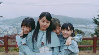 【MV full】風を待つ / STU48 [公式]