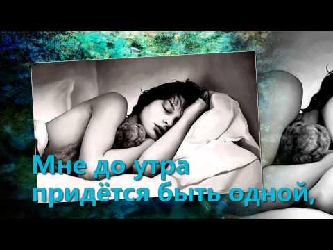 Видео на песню ты мое счастье