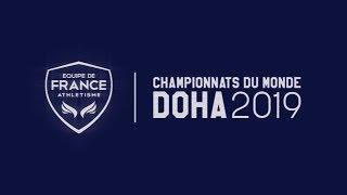 Mondiaux de Doha 2019 : La sélection française