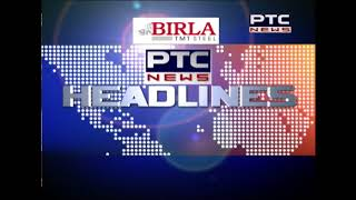 Headline | PTC News | Aug  28, 2018