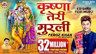 Radhika Gori Se Vinod Agarwal Hindi Album Mp3 Song Free
