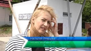 """Объектив-новости"" 5 июня 2020"