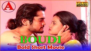 BOUDI (বৌদি) BENGALI BOLD SHORT FILM | BEAUTY IN RED | BENGALI FULL MOVIE 2020 | FULL HD
