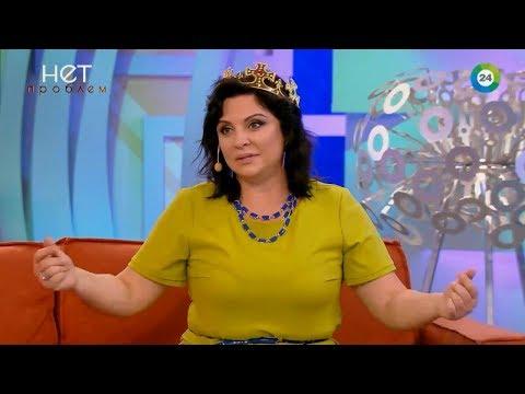 Наталья Толстая - Как избавиться от любовницы мужа при помощи новых духов
